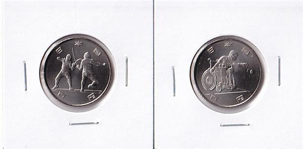 1次オリンピック・パラリンピック記念100円